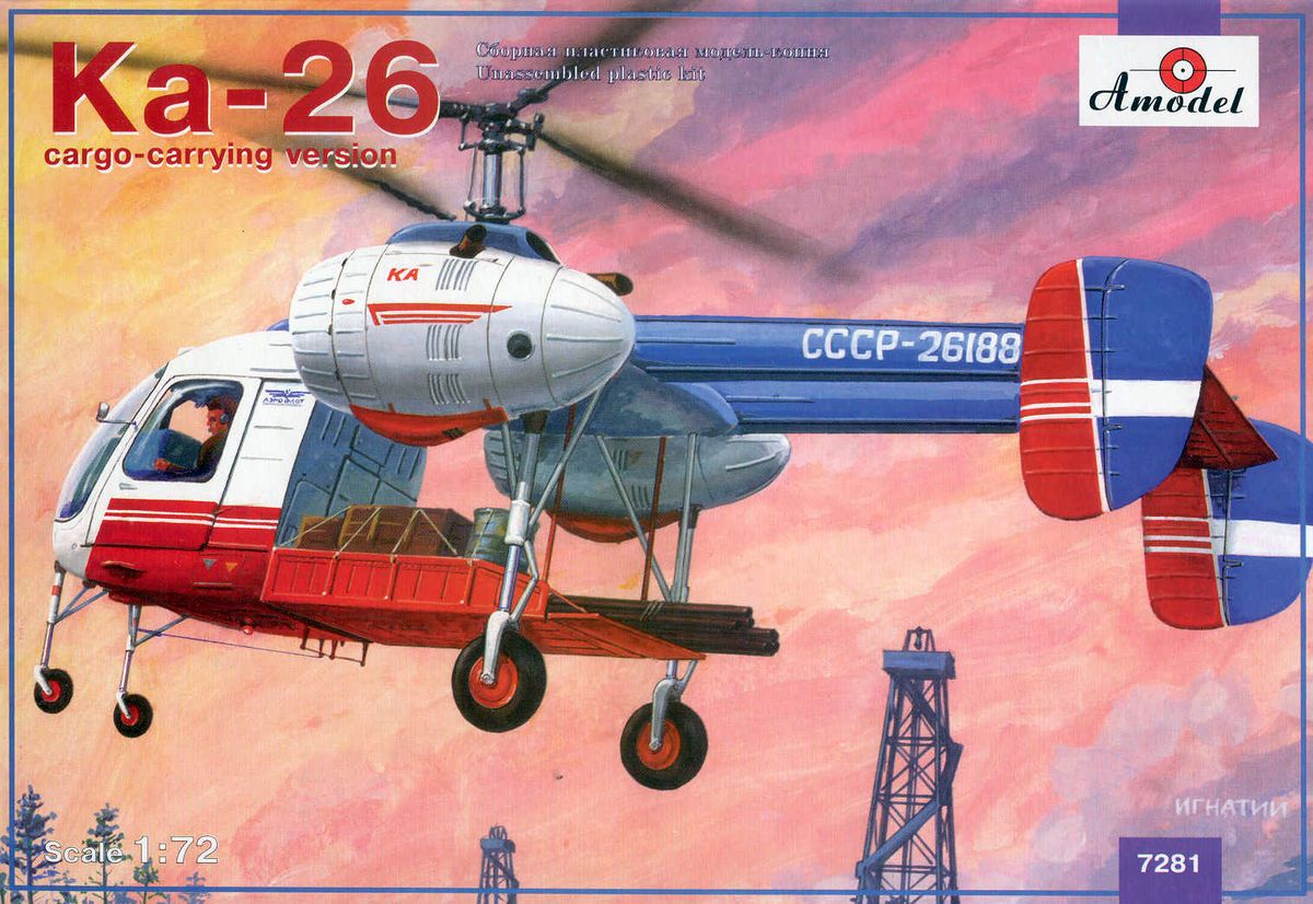 Ka-26 cargo-carrying version