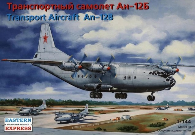 Transport Aircraft An-12B